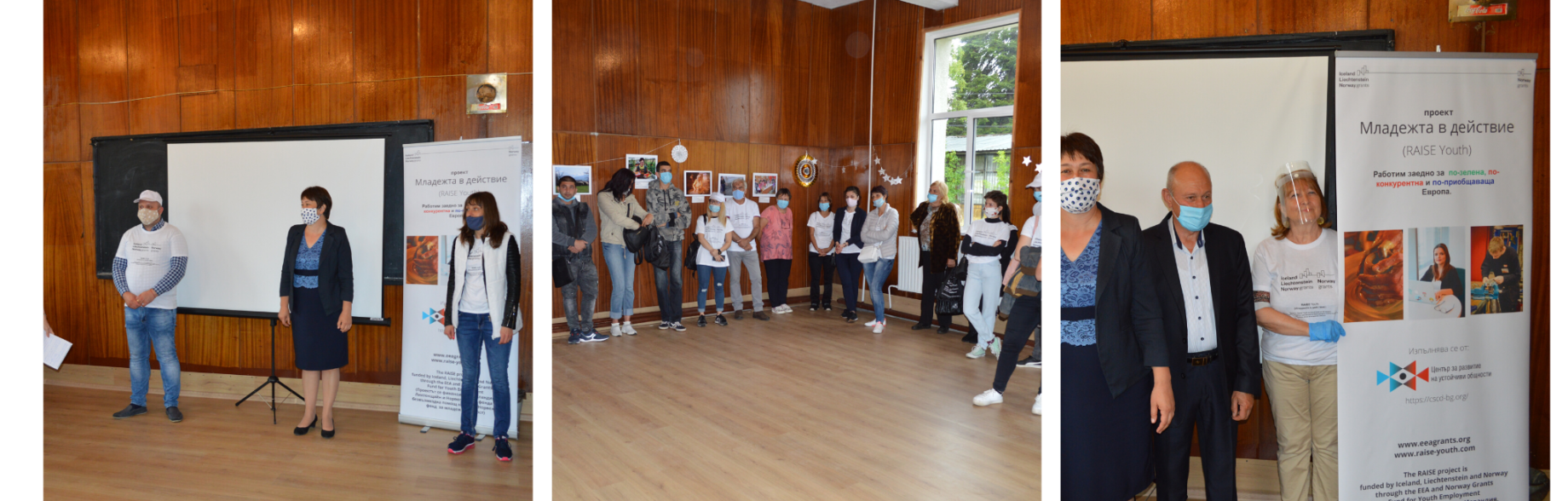 raise youth bulgaria